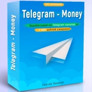 Telegram-Money